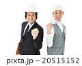 男性 ガッツポーズ 作業服の写真 20515152