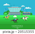 馬 ジョッキー 競馬のイラスト 20515355