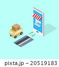 ショッピング オンライン クレジットカードのイラスト 20519183