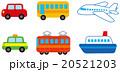 乗り物 20521203