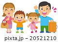 家族旅行 20521210