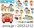 家族 家族旅行 人物のイラスト 20521212