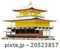 金閣寺 20523857