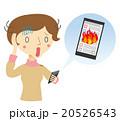 女性 炎上 ネット炎上のイラスト 20526543