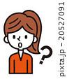 ベクター 表情 女性のイラスト 20527091