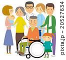介護 家族 シニアのイラスト 20527634