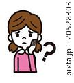 ベクター 子ども 女の子のイラスト 20528303