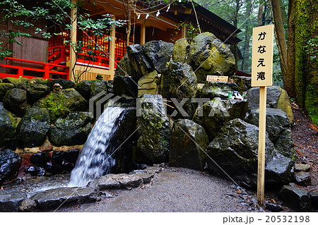 滝 20532198