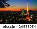 東京タワー 20533054