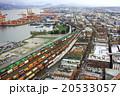港 20533057