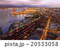 港 20533058