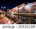 小樽 雪あかりの路 北海道の写真 20533188