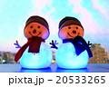 雪だるま 20533265