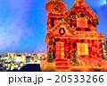 お菓子の家 20533266