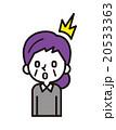 ベクター シニア 女性のイラスト 20533363