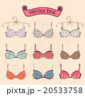 Set of  sexy vintage different female bra icons. 20533758