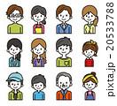 人物のセット【シンプルキャラ・シリーズ】 20533788