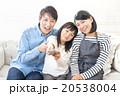 家族 娘 親子の写真 20538004