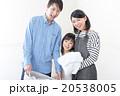 家族 娘 ライフスタイルの写真 20538005
