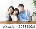 家族 娘 親子の写真 20538028