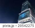 渋谷ヒカリエ 夜景 20542275