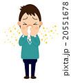 鼻をかむ 花粉症 鼻水のイラスト 20551678