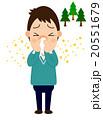 鼻をかむ 花粉症 鼻水のイラスト 20551679