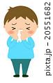 鼻をかむ 鼻水 鼻炎のイラスト 20551682