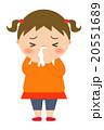 鼻をかむ 鼻水 鼻炎のイラスト 20551689