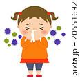 鼻をかむ 鼻水 アレルギーのイラスト 20551692