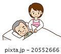 高齢者 ヘルパー 寝たきりのイラスト 20552666