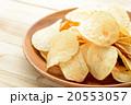 ポテトチップス 20553057