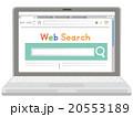 ノートパソコン,画面_検索 20553189