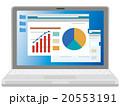 ノートパソコン,画面_表,計算 20553191