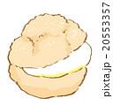 シュークリーム 焼き菓子 お菓子のイラスト 20553357