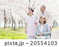 シニア夫婦 介護イメージ 20554103