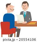スマートなスーツの男性の説明を聞く男性 20554106