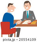 スマートなスーツの男性と握手する男性_上半身 20554109