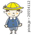 園児 子供 笑顔のイラスト 20554112