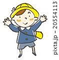 園児 子供 笑顔のイラスト 20554113