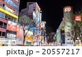渋谷駅前 都市風景 20557217