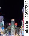 渋谷駅前 都市風景 道玄坂 20557219