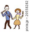 おだんごを食べるカップル 20558282