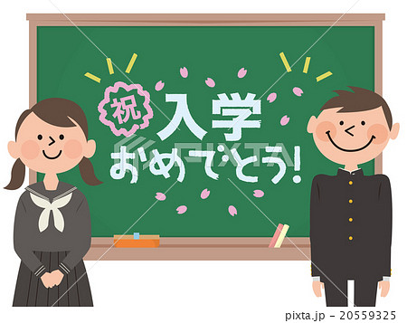 黒板の前に立つ男女新入生,セーラー服と詰め襟 20559325
