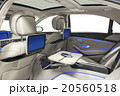 Car interior luxury white seats with ambient light 20560518