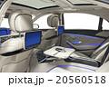 車 自動車 インテリアの写真 20560518