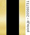 背景素材 背景 テクスチャのイラスト 20560731