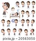 女性 人物 病気のイラスト 20563050