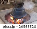 囲炉裏端の茶釜 20563528
