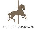 イラスト素材「メリーゴーランドの馬」  20564870